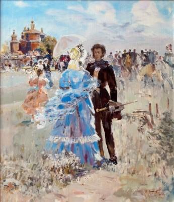 Захаров 1936 г.р. А.С. Пушкин в Екатеринодаре, 2010 г. холст-масло, 79,5x70